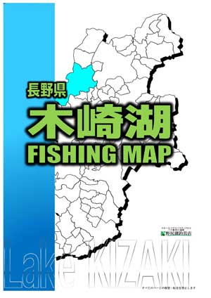 木崎湖モダンボートポイントマップ