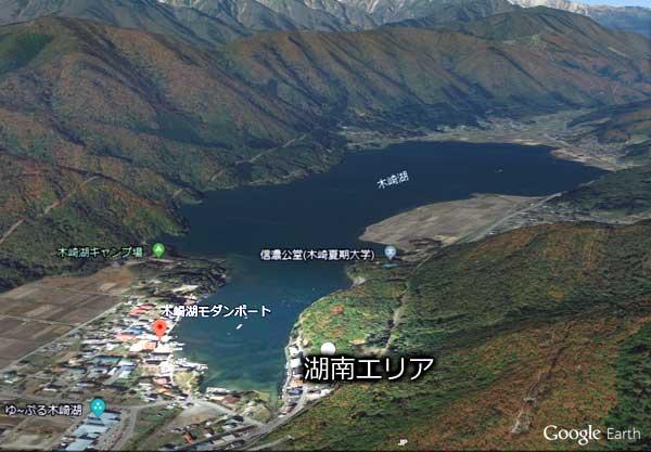 木崎湖モダンボート湖南MAP