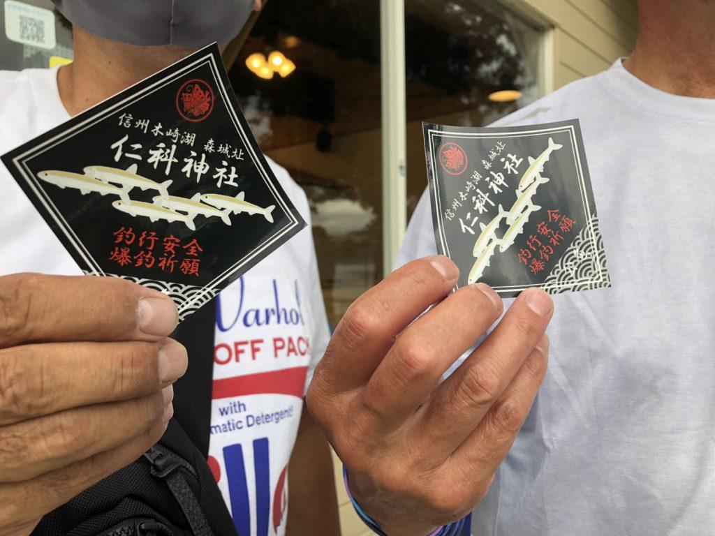 木崎湖の爆釣祈願&釣行安全祈願お守りステッカーができました!